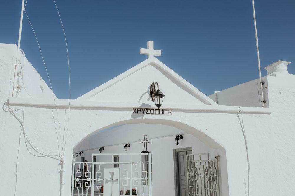 Sifnos Wedding elopement photographer Greece Chrisopigi